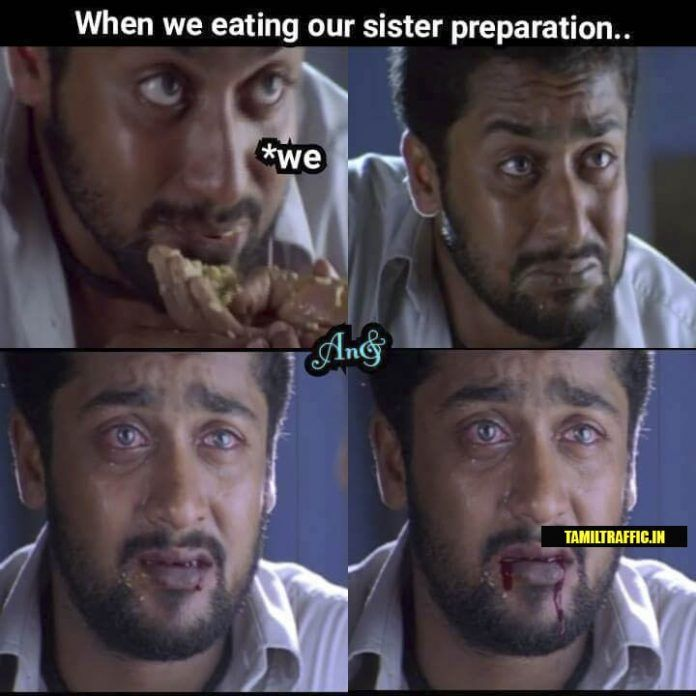 Funny Sister Cooking Tamil Memes Collection With Images