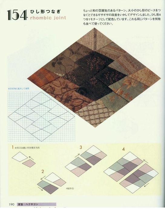 japanese jigsaw -