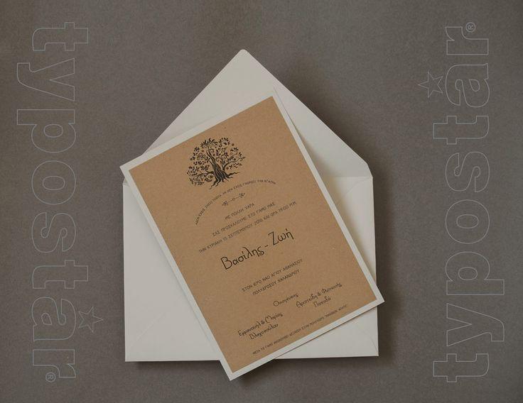 Προσκλητήριο γάμου typostar κωδ. 11060