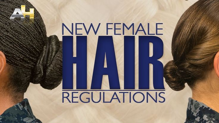 Navy grooming standards and regulations for women have changed recently. Visit this link to experience this interactive page that provides examples for short and long hair. You can click on each hairstyle for a 360° view and more information on standard