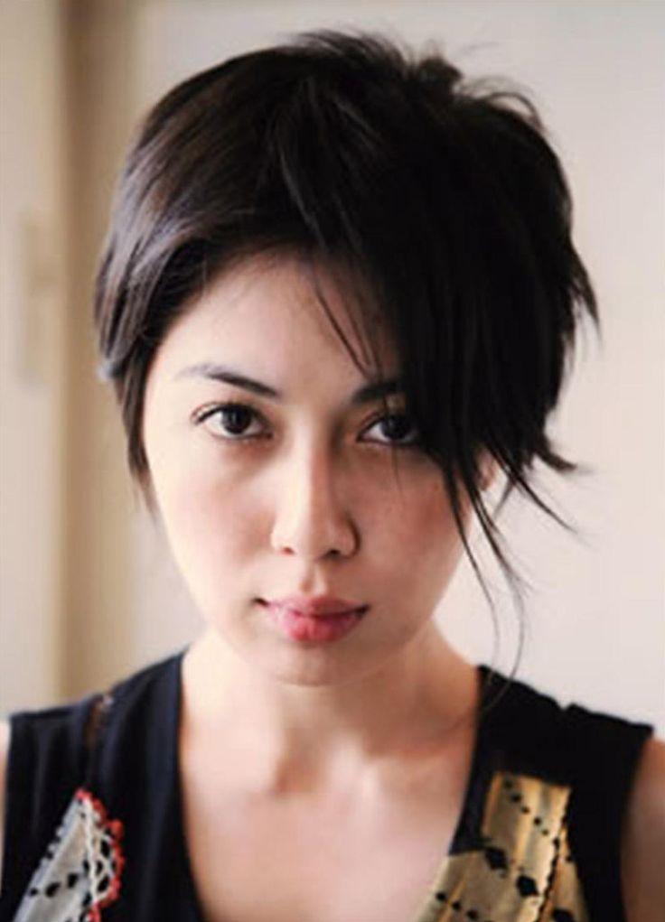 #Ayako Fujitani