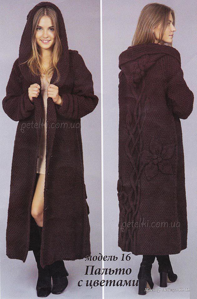 Длинное пальто с цветами. Схемы, описание вязания | Любимые вязаные штучки и все для гнездышка. | Постила