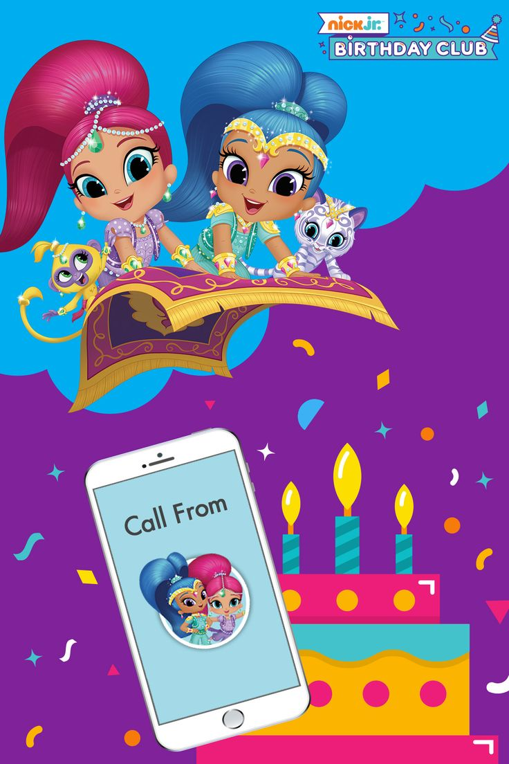 Ni nick jr games and coloring on online - Welcome To The Nick Jr Birthday Club