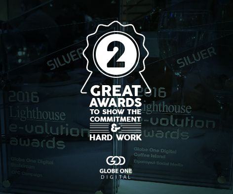 On the e-volution Awards 2016, the greatest local e-Commerce event, Globe One Digital was honored with 2 great awards! More specifically, the greek agency received the Silver Award in the PPC category for Stoiximan, as well as the Silver Award in Social Media Strategy, for Coffee Island.  #GOD #GlobeOneDigital #DigitalAgency #DigiatlMarketingAgency #PerformanceAgency #AthensDigitalAgency #PerformanceMarketing #GreeceDigitalAgency #SocialMedia #SocialMediaManagement   #SEO #CRO #PPC