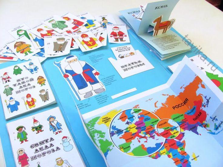 Мир моих грез . . . Lizon.org: Креативный Декабрь - Итоги