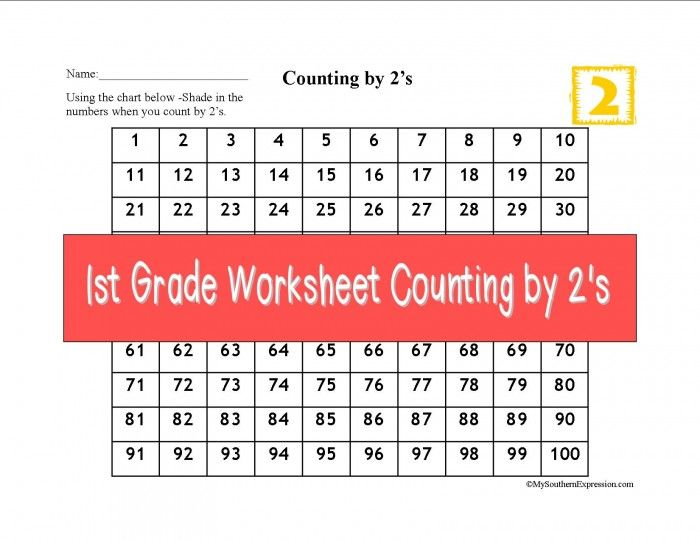 1st grade math worksheets counting by 10 skip counting mazes confessions of a homeschoolerfree. Black Bedroom Furniture Sets. Home Design Ideas