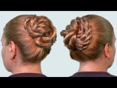 Как Сделать Пучок из Волос на Голове Видео Онлайн (How to make a bundle of hair) - YouTube