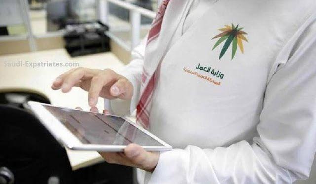 Pin By Saudi Expatriates Com On Saudi Arabia 2021 2020 Paid Social Social Development Minimum Wage