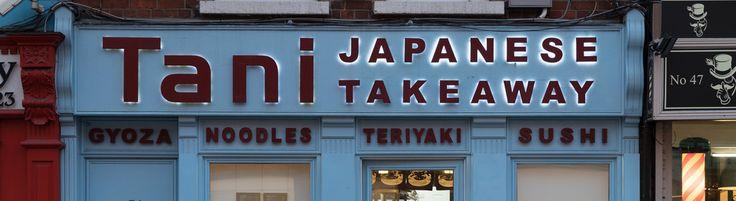 TANI JAPANESE TAKEAWAY