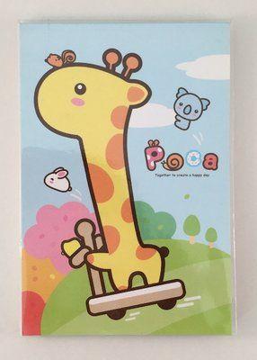 Medium Memopad | Poca Giraffe