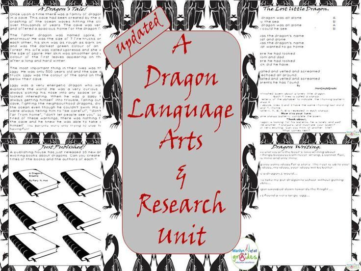 A Dragon Themed Language Arts and Research Unit - UPDATED
