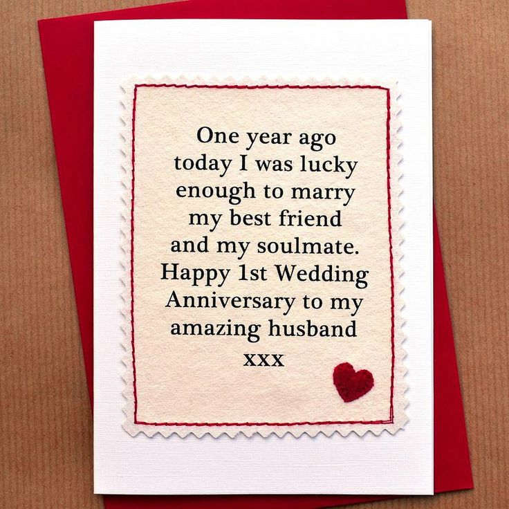 handmade first anniversary card for husband or wife by jennyarnotttextiles on etsy https