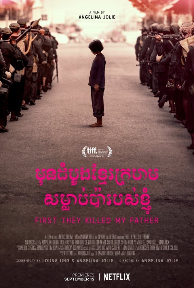 First Poster for Angelina Jolie's Netflix Drama 'First They Killed My Father'