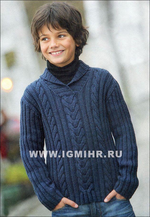 Синий пуловер с косами для мальчика 4-12 лет. Спицы