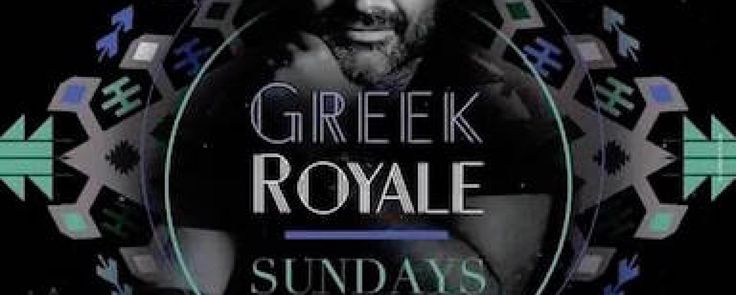 Greek Royale party | Akanthus summer club | Τηλέφωνο - http://goout.gr/blog/greek-royale-party