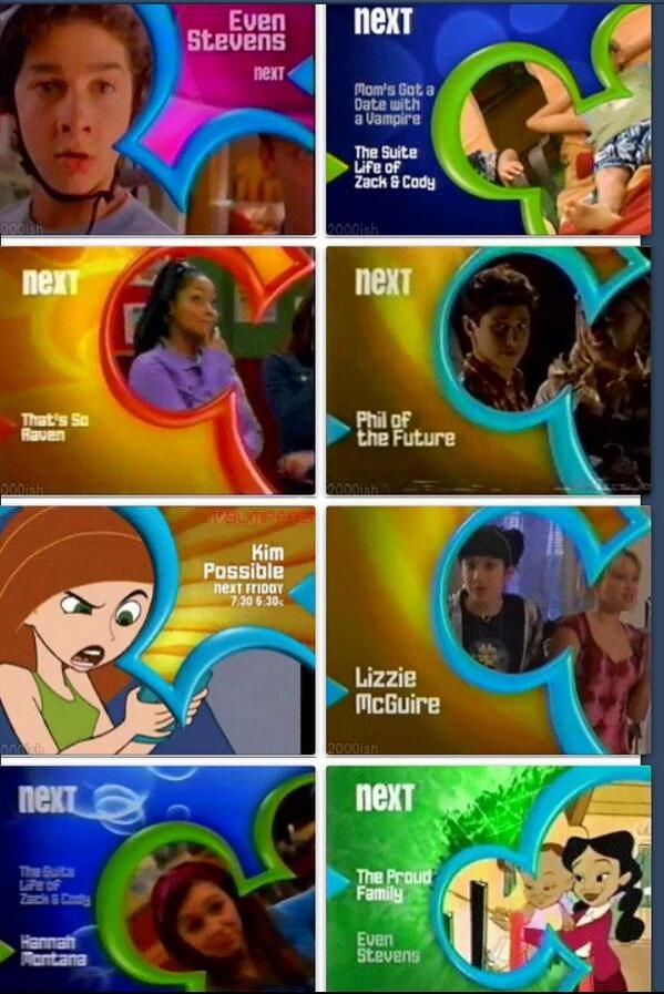 The old Disney channel. I think we all miss it.