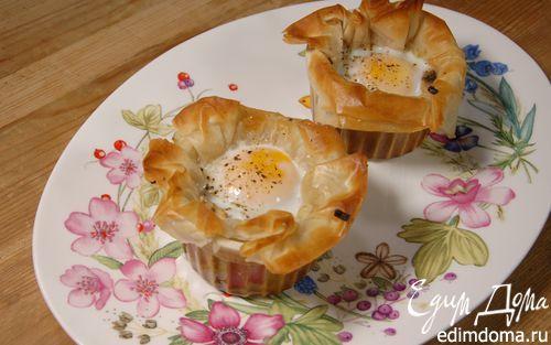 Яйца, запеченные с шампиньонами и луком в тесте фило  | Кулинарные рецепты от «Едим дома!»