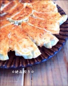 ★★★殿堂入りレシピ★★★つくれぽ2000件 やっぱりこの味が一番美味しい!!簡単な絶品餃子**