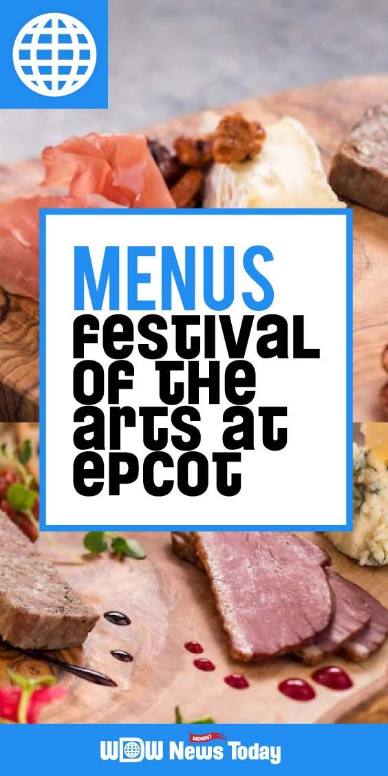 The 2018 Epcot International Festival of the Arts is coming soon! Starting January 12th and going until February 19th, experience all sorts of amazing food, entertainment, and of course … art! Eating is a very important part of this Festival so get your appetite ready and check out these menus!