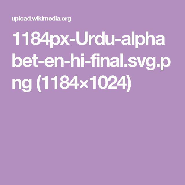 1184px-Urdu-alphabet-en-hi-final.svg.png (1184×1024)