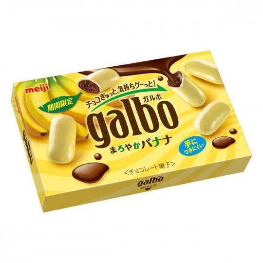 ガルボまろやかバナナ箱がパッケージを一新して帰ってくる5月16日より全国で発売