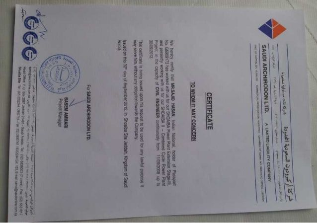Image result for experience certificate format for mechanical engineer