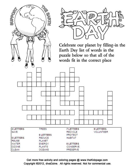 Best 25+ Kids crossword puzzles ideas only on Pinterest