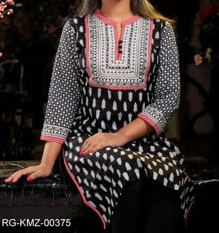 Bangladeshi Women Clothing is very beautiful and Modern. Bangladeshi Women Salwar Kameez Suits have a beautiful Chudi Neck Designs Pattern and Style.