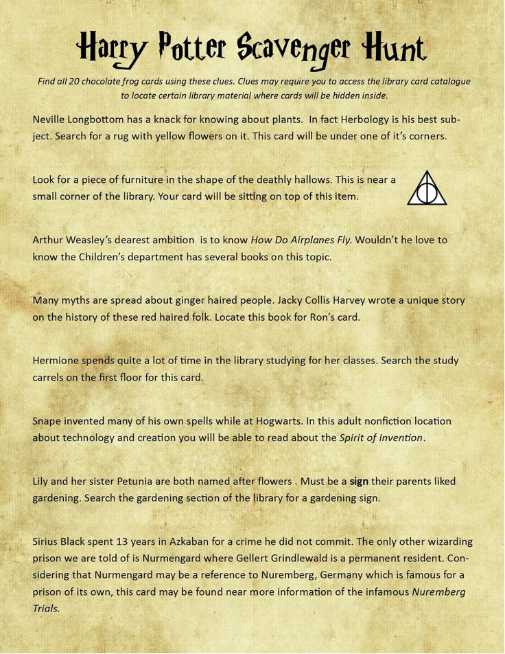 Last year the teens asked for a Percy Jackson scavenger hunt; this summer it was Harry Potter (YAY!!)   Because we had done a trivia based s...