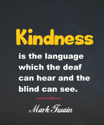 Here are some best inspirational kindness quotes to help you make somebody's life that little bit better.