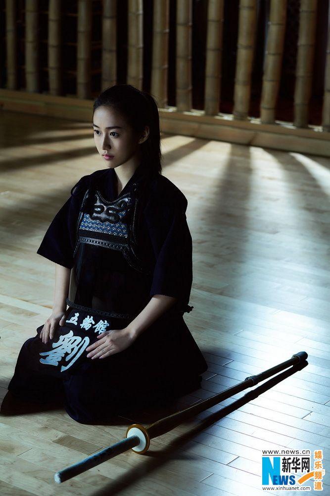Actress Liu Meihan poses for kendo shots- China.org.cn