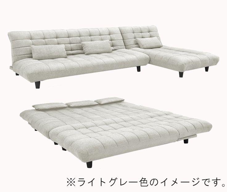 【楽天市場】ソファー ソファーベッド リクライニング L字 布製 布張り ファブリック かため 選べる色 北欧 モダン シンプル 大川家具 アウトレット価格 05P03Dec16:家具通販のステップワン
