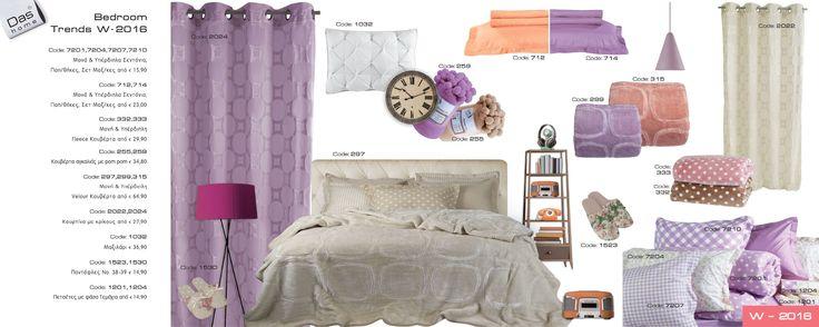 Das home Bedroom Trends .. W16