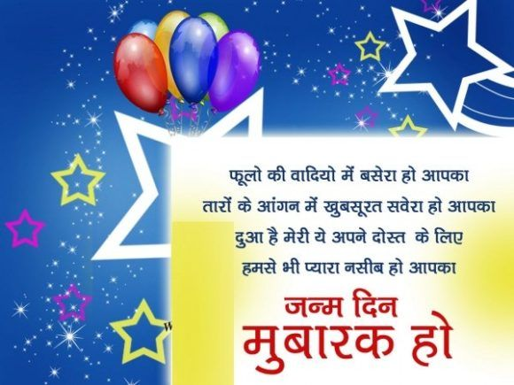 Pin On Sandeep Maheshwari Quotes