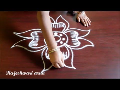 simple kolam designs for friday lakshmi pooja || easy flower rangoli muggulu for friday - YouTube