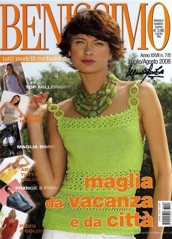 Benissimo 2008 07-08 (issue)