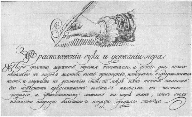 http://russkievesti.ru/novosti/obrazovanie/chto-myi-teryaem-ne-zanimayas-pismom-ot-ruki.html