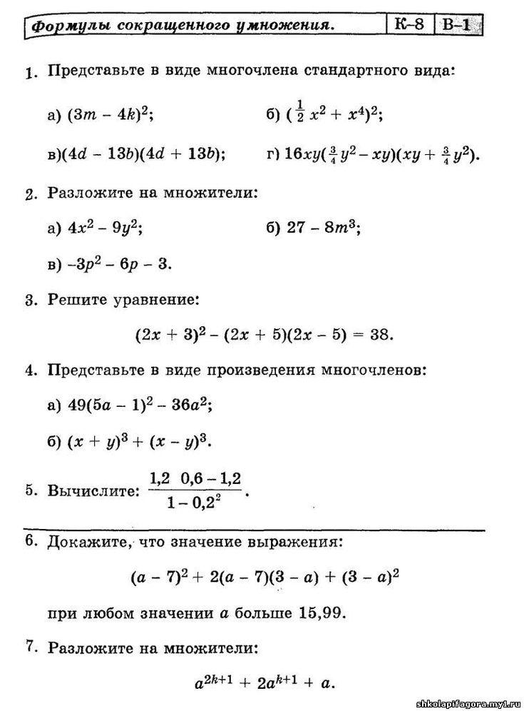 Кроссворд по географий 8 класса по теме народы и лереквии россии