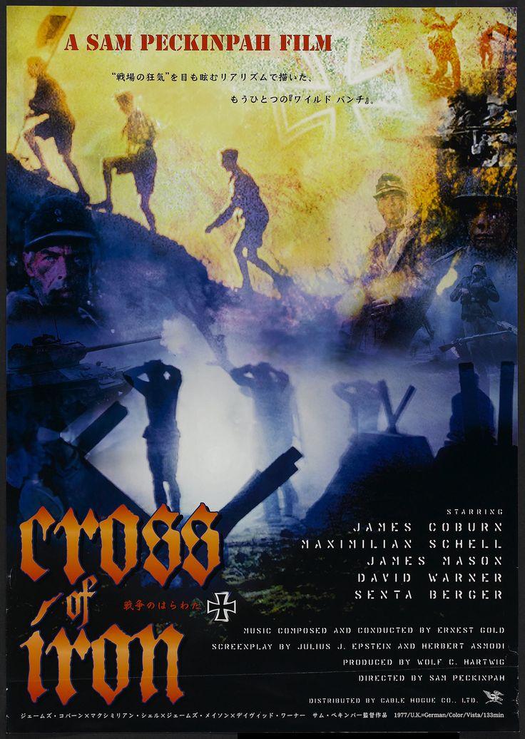 Una Pagina de Cine 1977 Cross of Iron - La cruz de hierro (jap) 01.jpg