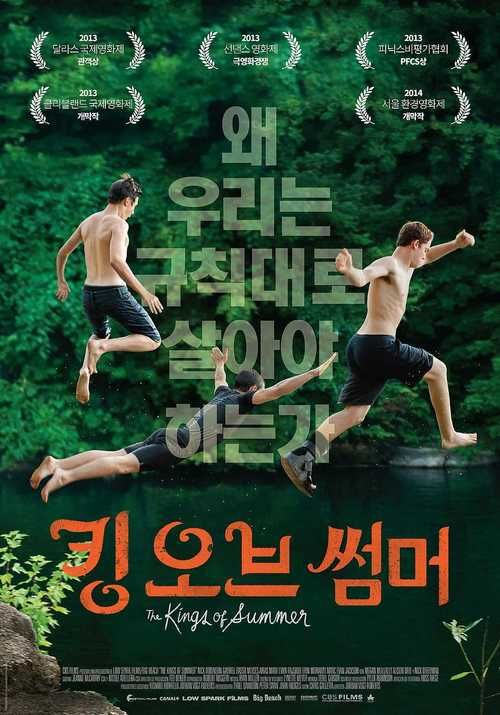 Watch The Kings of Summer Full-Movie