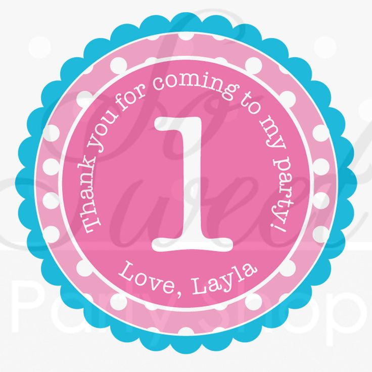 24 Birthday Stickers  1st Birthday Banner  by sosweetpartyshop, $6.00