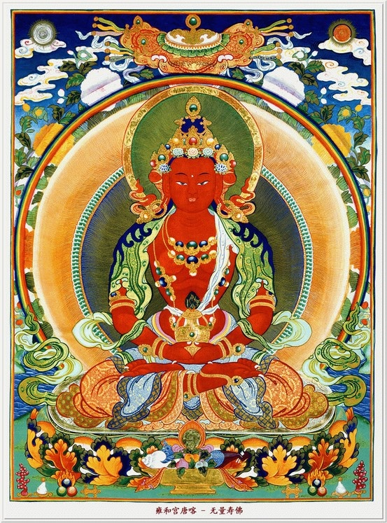 Best 19 the gurus of padmasambhava ideas on pinterest buddha art the buddha of limitless life amitayus appeared to padmasambhava and mandarava while they lived fandeluxe Images