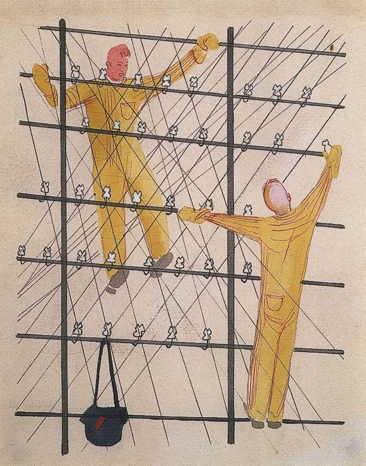 Дейнека Александр Александрович. Рисунок для детской книжки «Электромонтер»