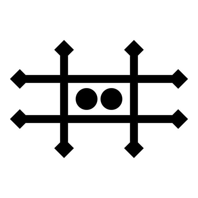 """Philosopher's wool was zinc oxide, sometimes called nix alba (white snow). There were a few different alchemy symbols for the metal zinc. Some of them resembled the letter """"Z""""."""