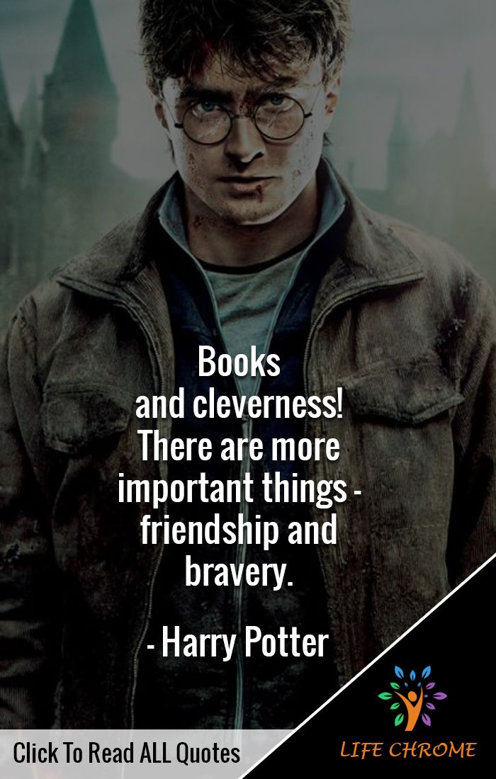 Harry Potter Quotes Harry Potter Quotes Inspirational Harry Potter Quotes Harry Potter Friendship Quotes