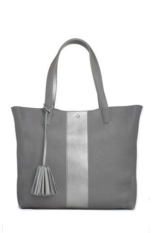 Scandi Tote - Sport - dark grey  Available in two neutral shades and embellished with a metallic bronze  stripe and trim details. This tote takes a simple silhouette and makes everyday sophistication effortless.  http://elabyela.com/collections/scandi-tote/products/scandi-tote-sport?variant=18265483015