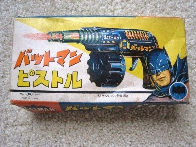 #ridiculouslycool Batman toy raygun from Japan