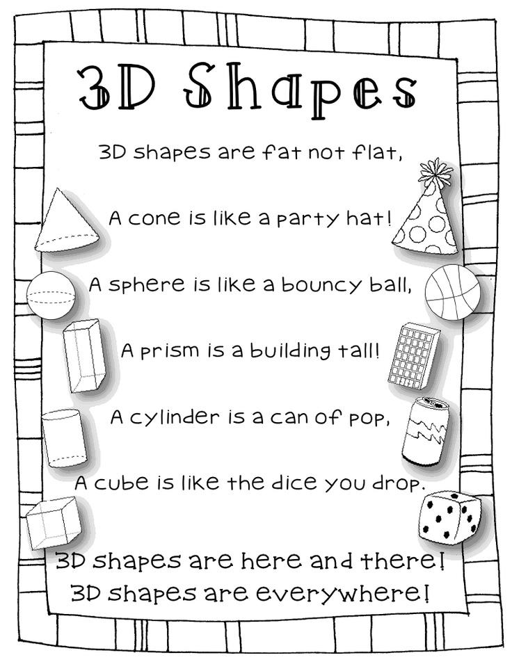 3D Shape Poem.pdf