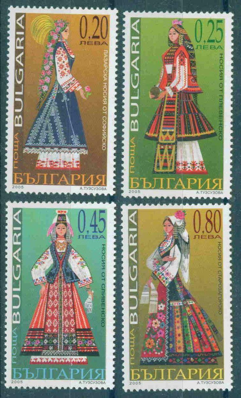 Bulgarian post stamps | Bulgarian Folk Costume | Bulgarian ...