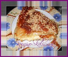 α: Τυρόπιτα με μπεσαμέλ σιμιγδαλιούΚουζινοΣκαλίσματ